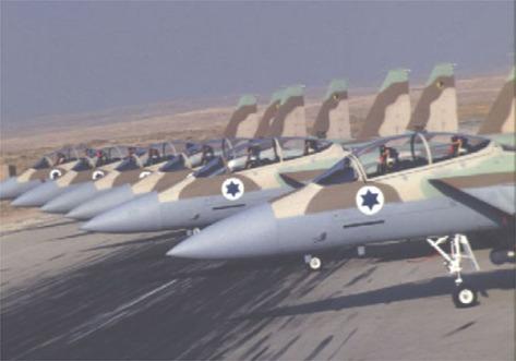 Israeli F-15 Eagle fighters