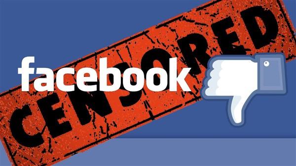 "How Facebook ""Accidentally"" Blocked DNC Email Leak Scandal | Zero Hedge"
