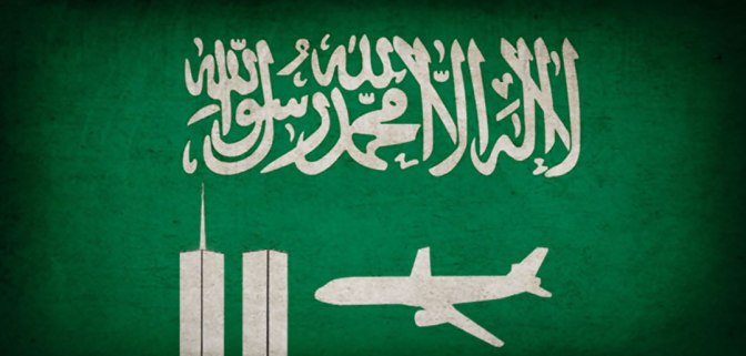 Declassified 9/11 Report Portrays US-Saudis As Partners In Crime » The Event Chronicle