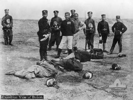 File:Execution of Boxers - A04935.jpg