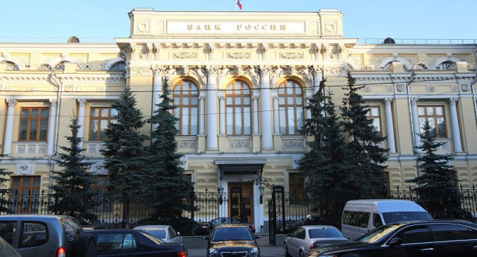 Russian Central Bank Denies Losing $31Mln in Single Hacking Attack — Sputnik International