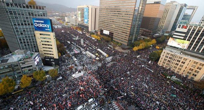 South Korean Banks to Cut Jobs Amid Economic Slowdown in Country — Sputnik International