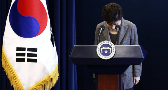 South Korean Opposition Files President Park Impeachment Bill to Parliament — Sputnik International