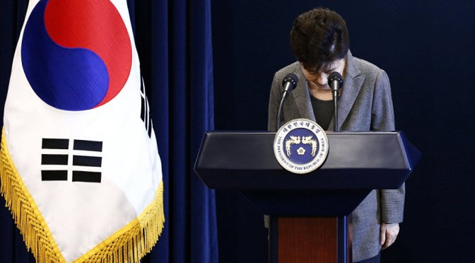 South Korean Opposition Files President Park Impeachment Bill to Parliament — Sputnik International