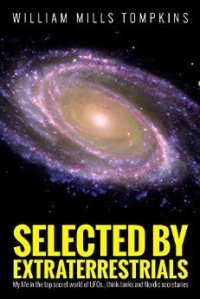 selected-by-extraterrestrials